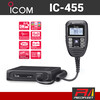 ALL-NEW ICOM IC-455 UHF CB Land Mobile In-Car Two Way Radio Kit (Supersedes IC-450)