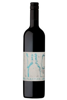 Double Up Shiraz 2017 - NEW RELEASE