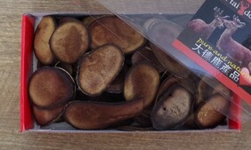JTL 75 gram box