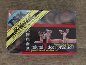 TSK 37.5 gram box