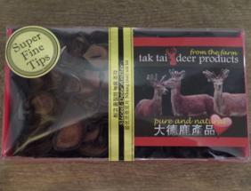 K Tip 75 gram box