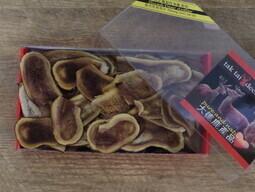 LS 75 gram box