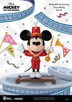 Mini Egg Attack Mickey 90th Anniversary Mickey Mouse Circus