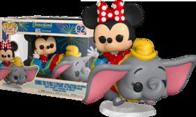 Disneyland 65th Anniversary - Minnie Flying Dumbo Pop! Ride